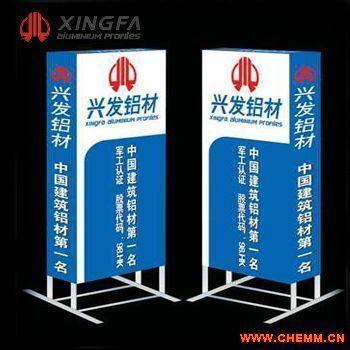 兴发铝业直销 易拉宝铝型材 价格电议 品质保证 个性化定制