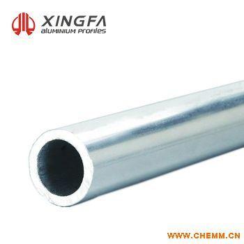 兴发铝业直销 铝圆管型材 价格电议 品质保证 个性化定制