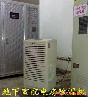 北京地下室专用除湿机请选同恩品牌