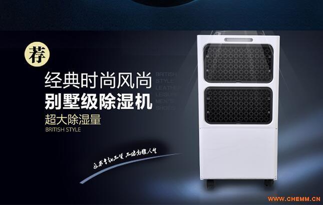上海档案室专用除湿机厂家报价