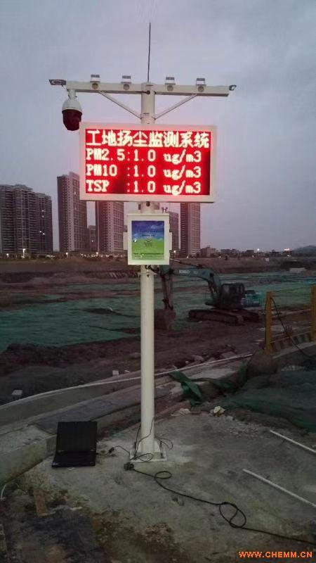 扬尘监测系统深圳厂家价格,扬尘噪音在线监测系统
