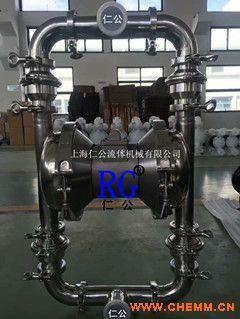 卫生级气动隔膜泵RG74311S