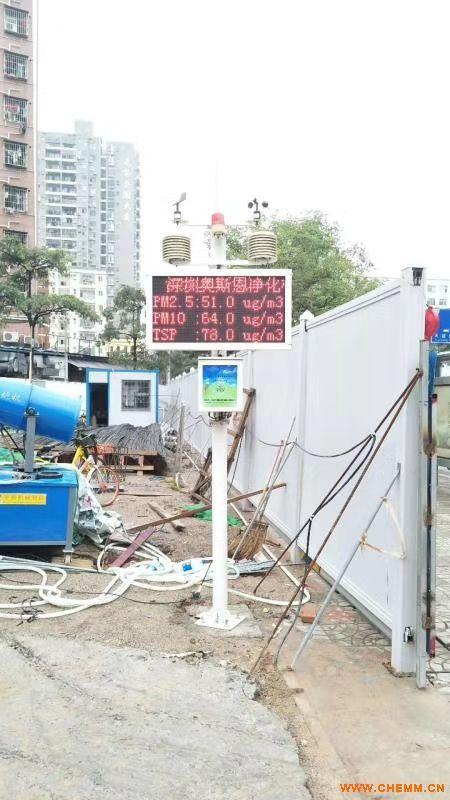 河南工地扬尘在线监测 扬尘实时监控系统 厂家价格,扬尘检测设备
