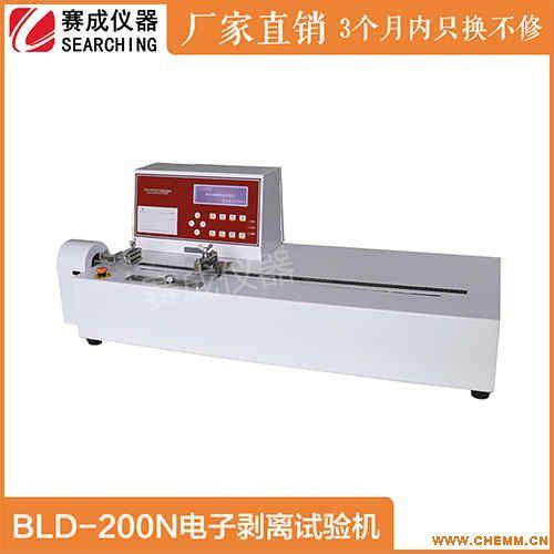 BLD-200N电子剥离强度测试仪标签胶带离型膜