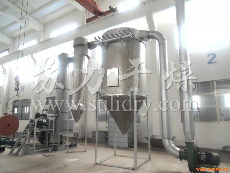 碳酸锰闪蒸干燥机