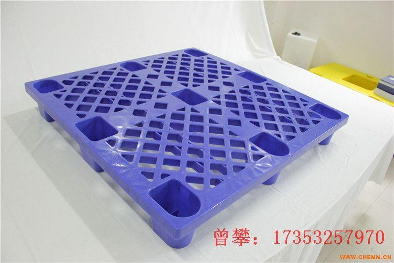 重庆江津塑料托盘生产厂家 塑料制品工厂