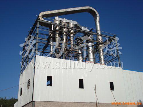 白炭黑专用气流干燥机
