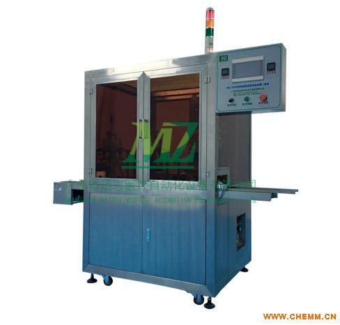 血型卡铝箔送膜封口机