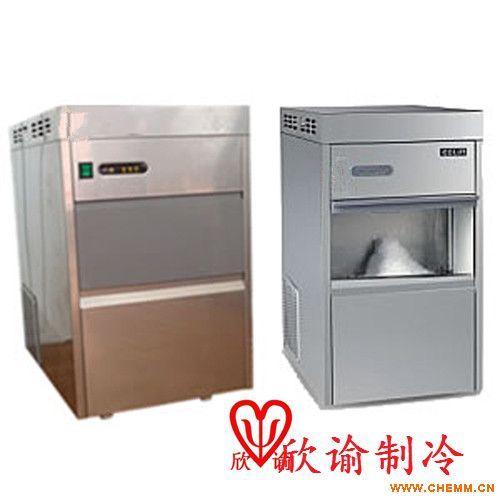 上海实验室制冰机、雪花制冰机、颗粒制冰机