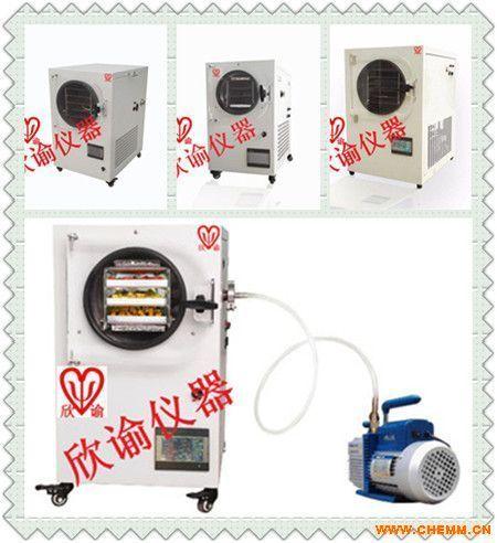 上海水果冻干机、宠物粮冷冻干燥机、真空冷冻干燥机
