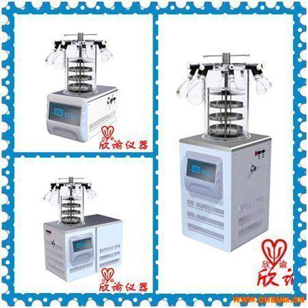 上海冻干机厂家、欣谕XY-FD-1冷冻干燥机