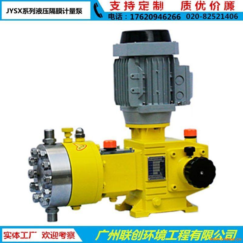 JYSX系列液压隔膜计量泵