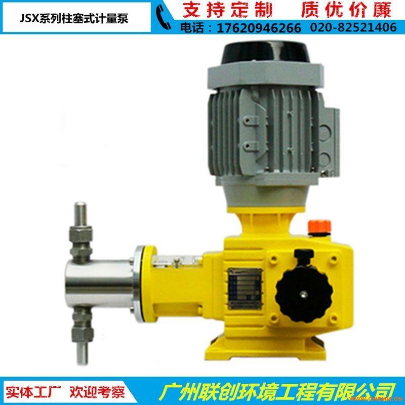 JSX系列柱塞式计量泵