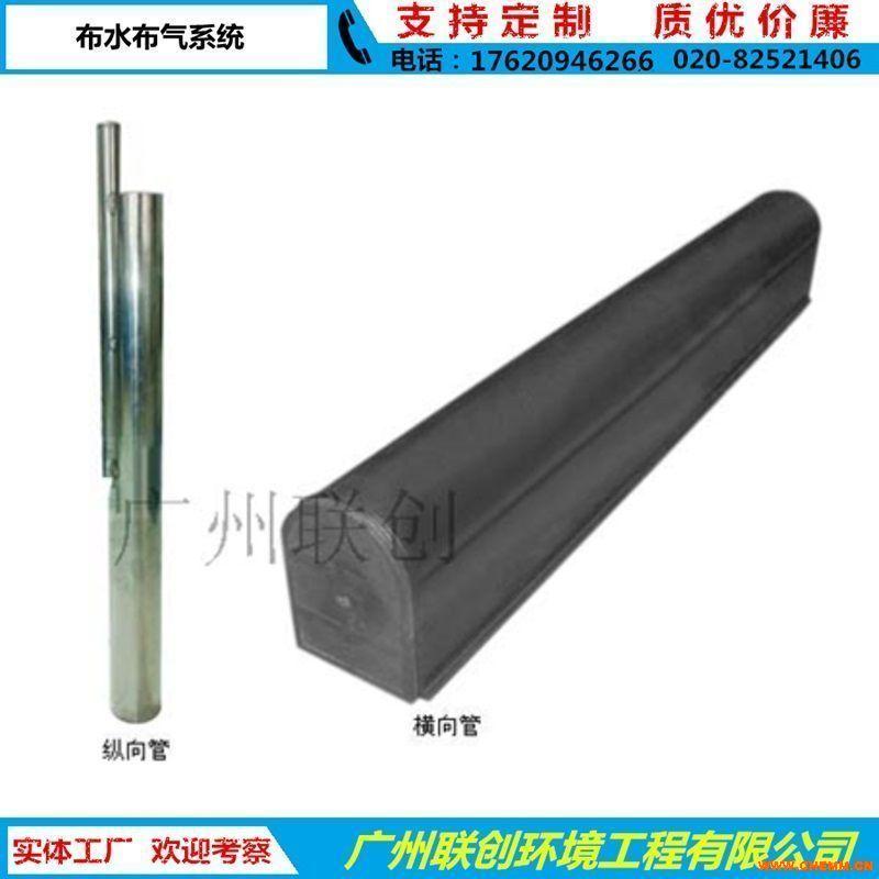 翻板滤池工程布水布气管系统面包管