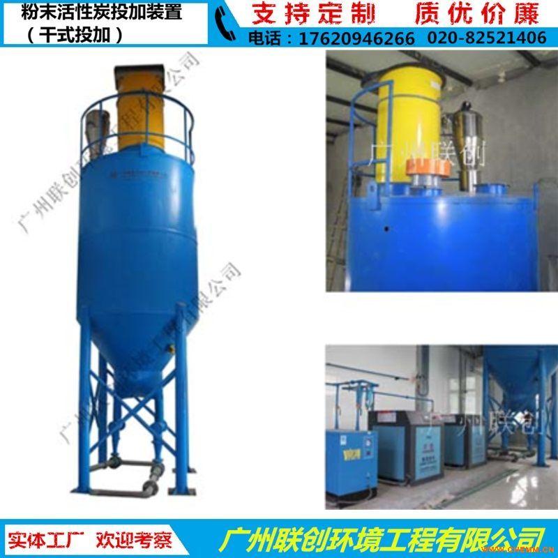 粉末活性炭投加装置(干式投加)