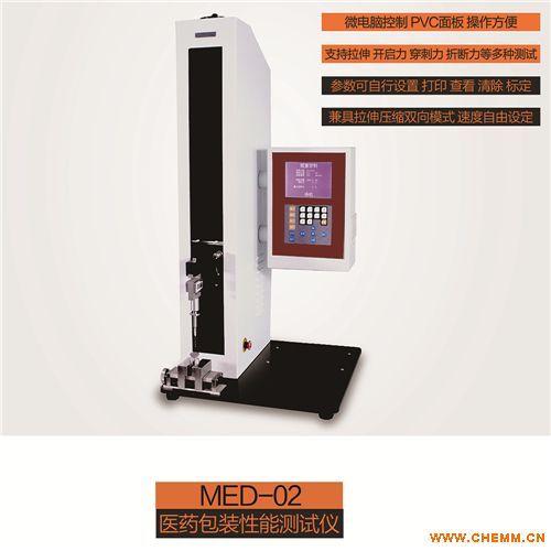 赛成供应MED-02丁基胶塞检测仪