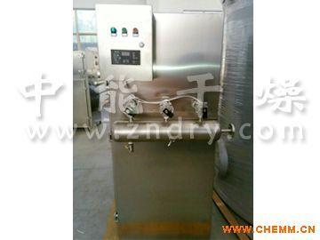 催化剂整套生产线,造粒干燥煅烧整套专用设备