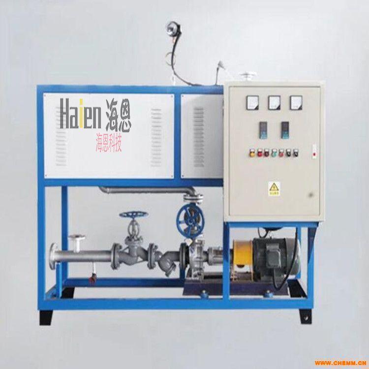 导热油加热器 电加热导热油炉价格