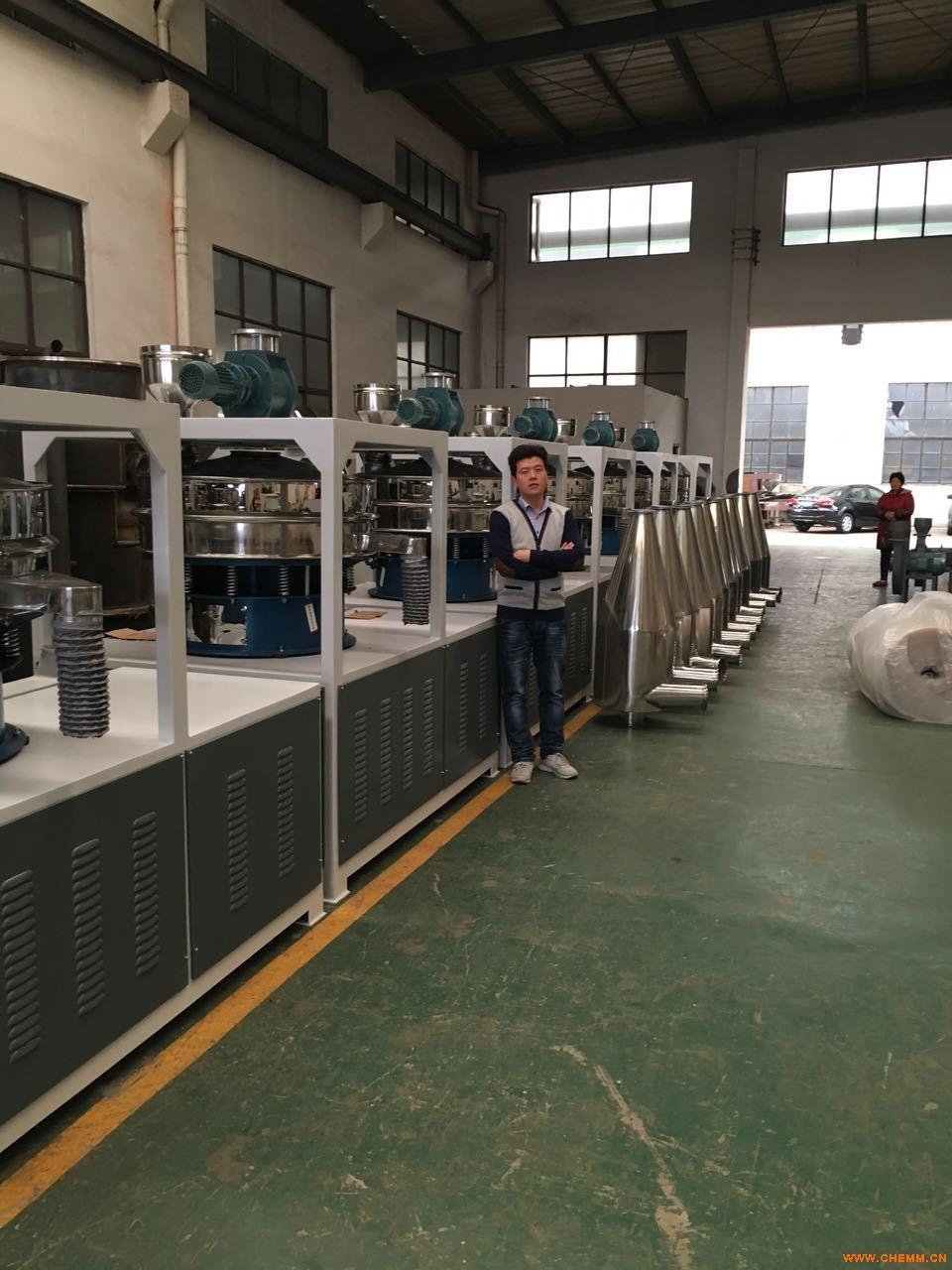 高速PVC-PE(塑料)磨粉机生产厂家