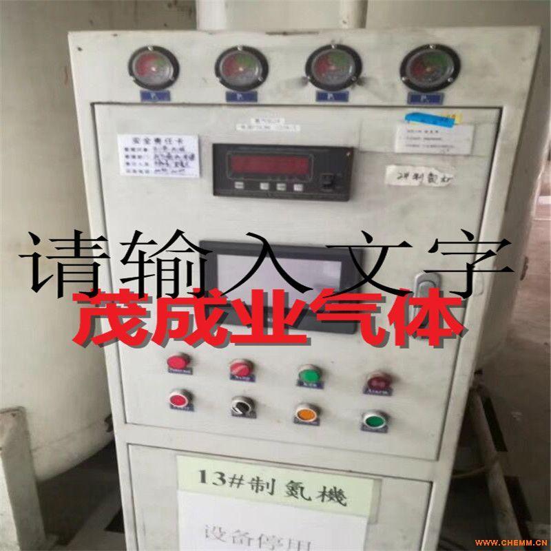 氮气设备保养厂家,氮气机维修,氮气发生器维护保养