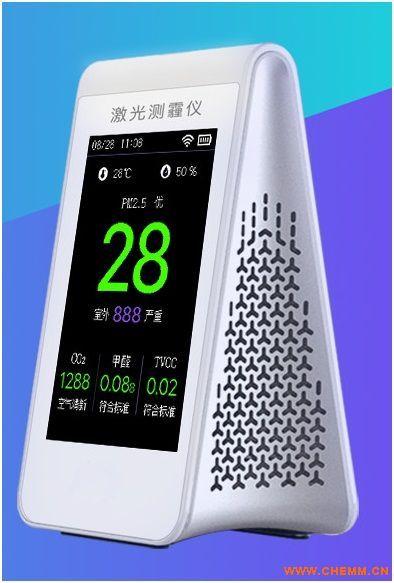 深圳BYQL-B6 室内激光测霾仪,WIFI联网型空气质量检测仪