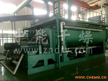 闭路全循环热泵硅粉干燥机,全闭路桨叶干燥机