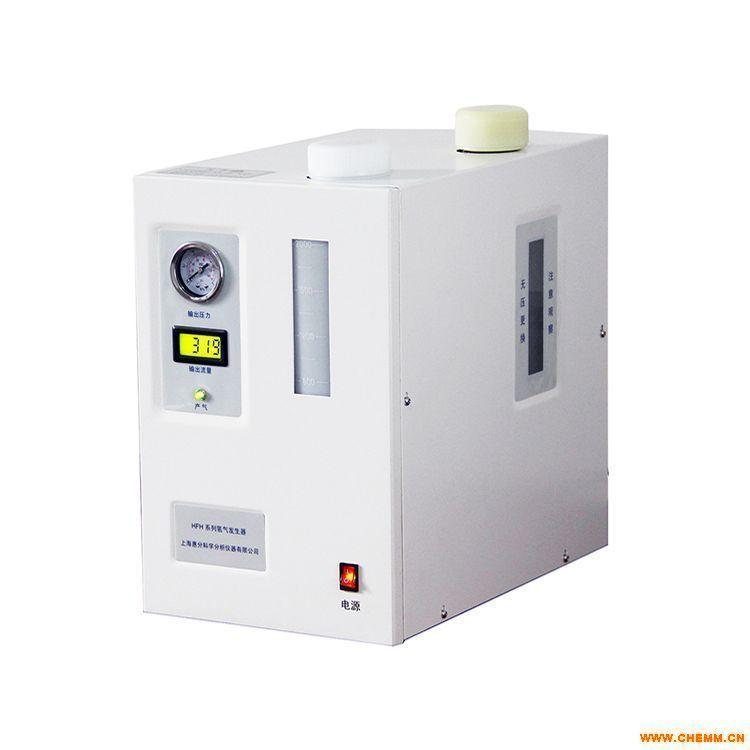 气相色谱用高纯氢气发生器