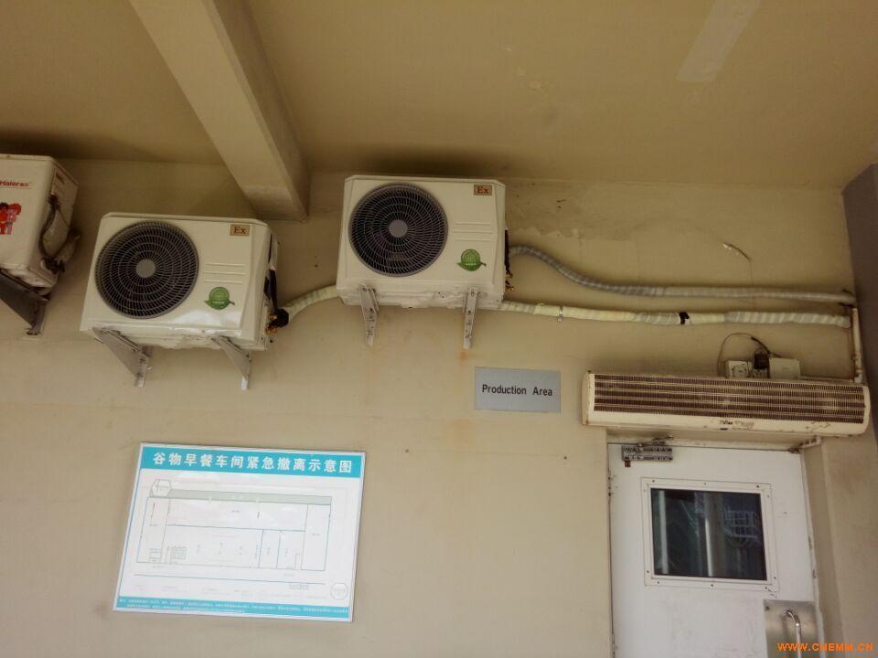 重庆壁挂式防爆空调厂家直销