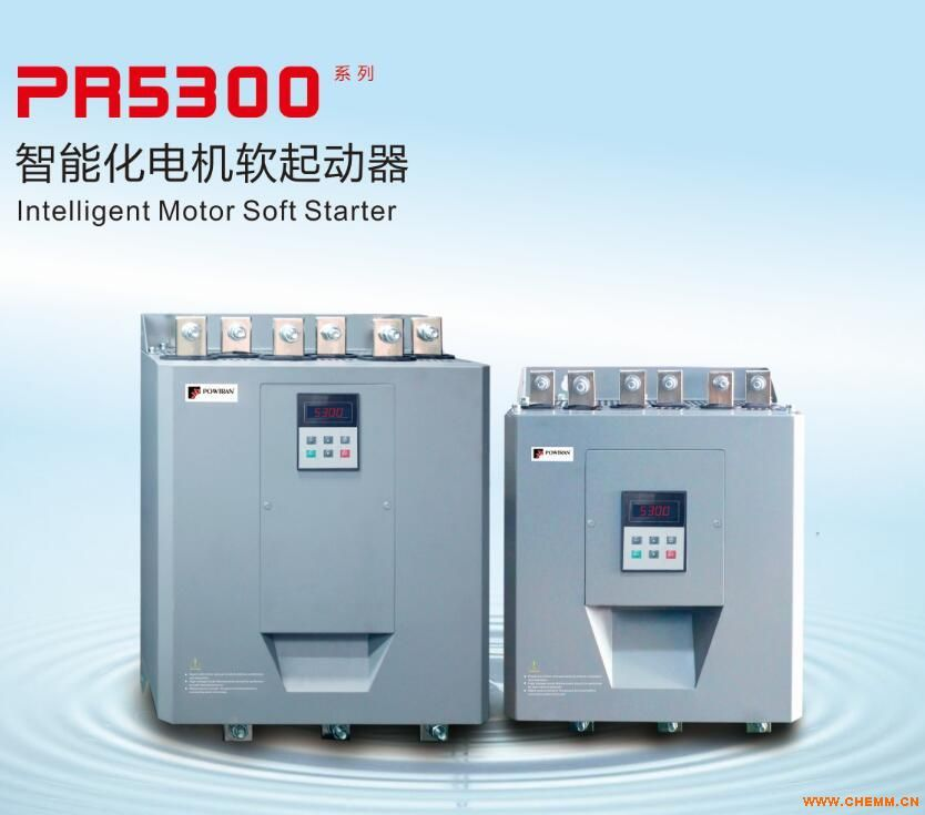 供应普传PR5300系列在线智能化软起动器