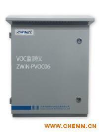 挥发性有机物VOC在线监测系统,工业园区VOC实时监测设备厂家超标预警