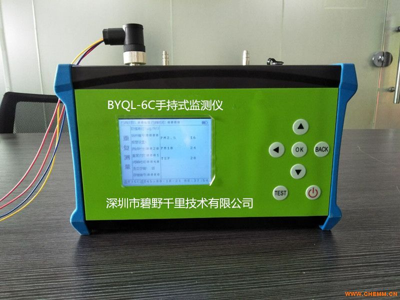 手持式扬尘在线检测仪器,三通道带认证扬监测仪厂家直销