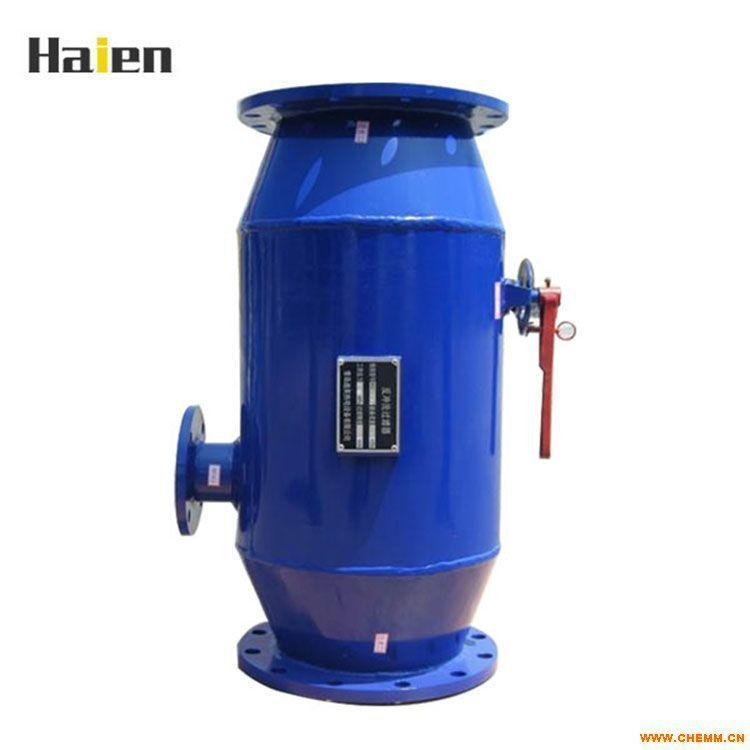海恩全自动反洗除污器  工业制造除污器