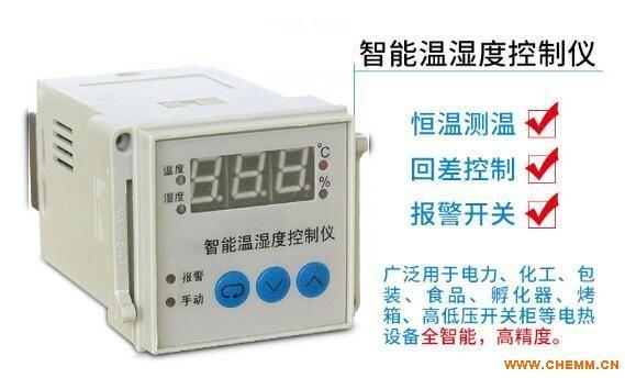 杭州代越电子数显温湿度控制器DY-WSK-SX(升降温传感器一体)DY-WSK-JX 郑州洛阳南阳