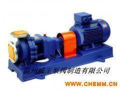 威王:IH型单级单吸化工离心泵