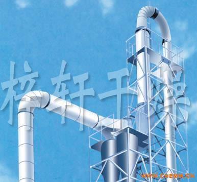 供应QG系列塑料树脂脉冲式气流干燥机