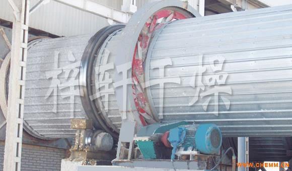 优质生产HZG系列金属粉末回转滚筒干燥机