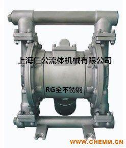 全不锈钢气动隔膜泵RG74311,RG74366,RG74355