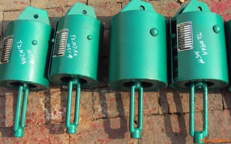 T2双板整定弹簧组件