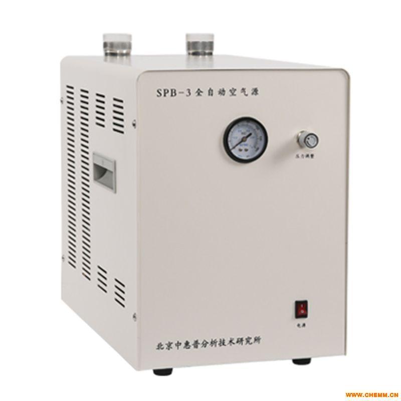 瑞德仪器供应北京中惠普SPB-3全自动空气源