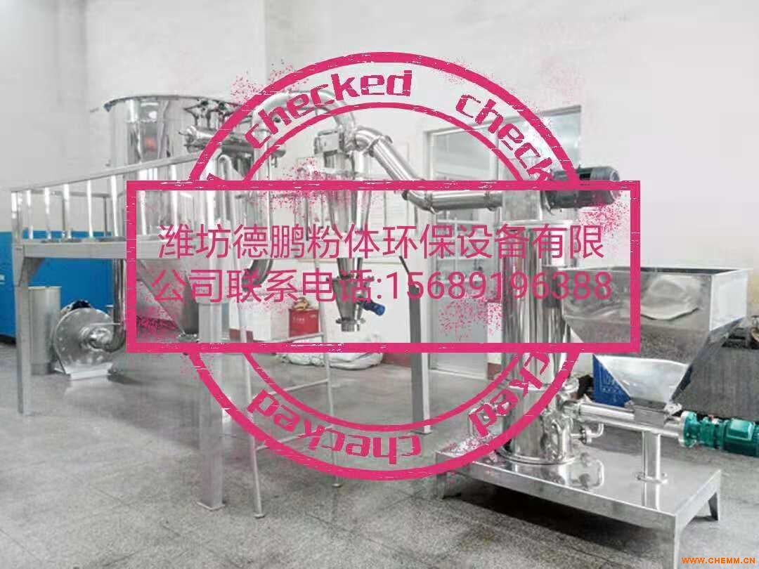 供应 山东德鹏设备 气流粉碎机 气流超微粉碎机 气流粉碎机厂家