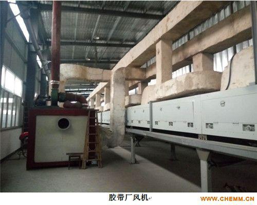 奥圣变频器在胶带厂风机上的应用
