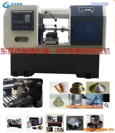 厂家直销数控旋压机数控金属成型机