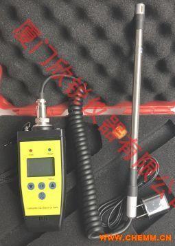 NA-1欣锐可燃性气体检测仪NA-1A测爆仪可燃气体浓度检测仪NA-100