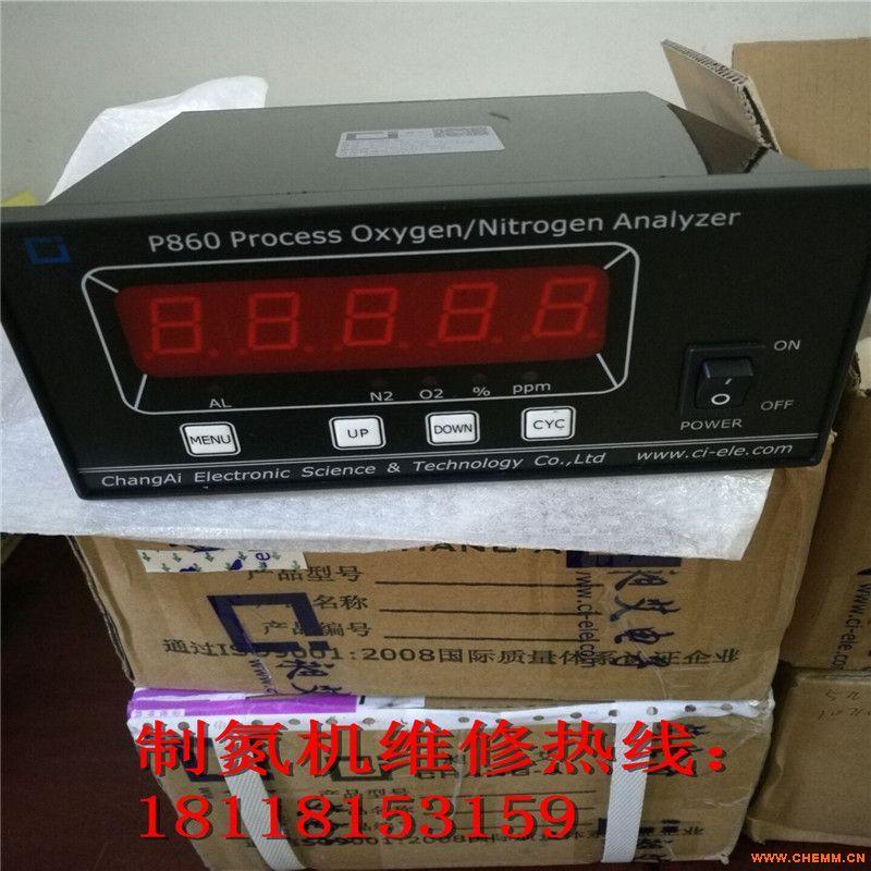 p60-4N氮气分析仪昶艾品牌