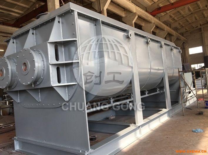生活污泥烘干机,生活污泥干燥机,生活污泥环保节能桨叶干燥机