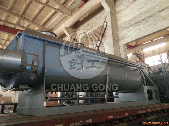 工业污泥烘干机,工业污泥干燥机,工业污泥环保节能桨叶干燥机