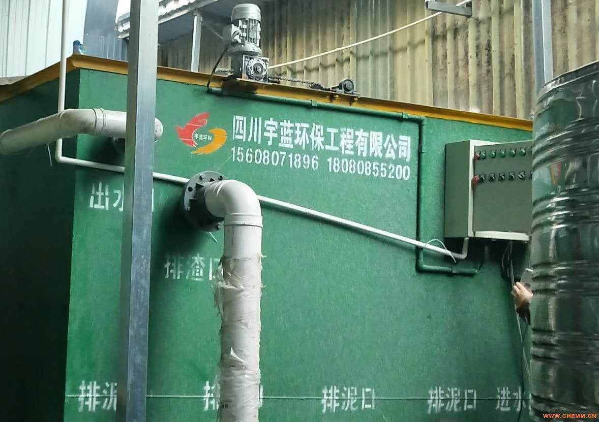 全自动印刷油墨污水处理设备