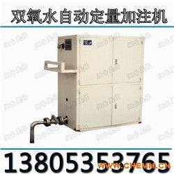 双氧水自动定量装桶设备  粗苯定量分装大桶设备