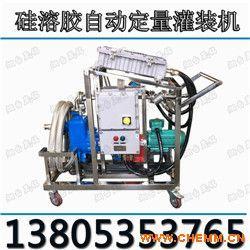 自动化控制分装槽车系统 北京槽车定量分装大桶设备