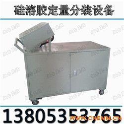 溴素自动定量装桶系统